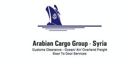 ArabianCargo